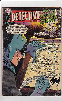 Detective Comics #366 Batman GD+ 2.5 DC 1967 See My Store