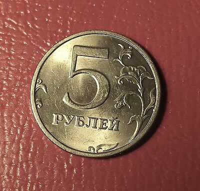 Russia Year  1998 5Rouble High Grade