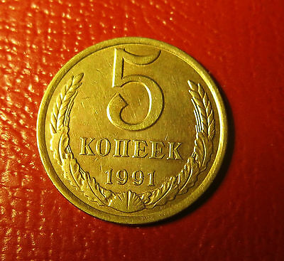 Russia Year 1991 5 Kop. High Grade