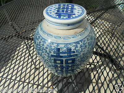 Antique Chinese Blue and White Porcelain Jar Vase Double Happiness