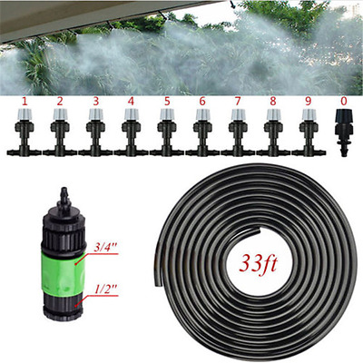 Micro Irrigation System Garden Patio Water Mister Air Misting Cooling Sprinkler