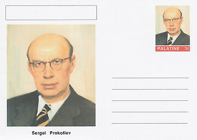 CINDERELLA - 4569 - Sergei PROKOFIEV  on Fantasy Postal Stationery card