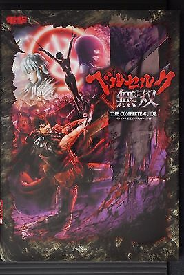 JAPAN NEW Berserk and the Band of the Hawk The Complete Guide Book