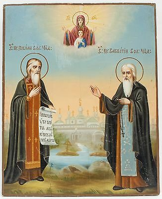Old Antique Russian Icon of Saints Zosima & Sovatiy, 19th c