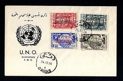 15611-SYRIA-FIRST DAY COVER DAMAS.1956.Syrie.FDC.UNO anniversary.