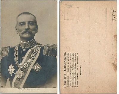 Antique Rppc Real Photo Postcard Peter I King Of Serbia