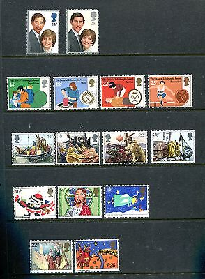 Great Britain, 1981 Commemoratives,  Mnh (Id6412)