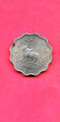 India Indian Km3.1 1950-B Unc-Uncirculated Old Vintage Anna Animal Coin