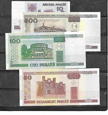Belarus 4 Different Uncirculated Banknote Paper Money Note Lot Set Collection