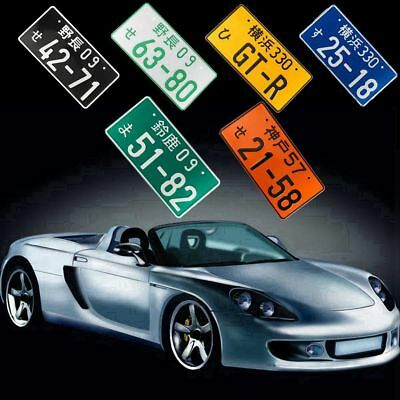 Universal Numbers Japanese License Plate Aluminum Tag Racing Decor