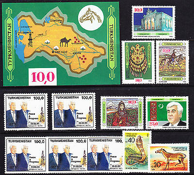 Turkmenistan LOT all different MNH