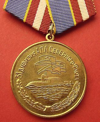Soviet Russian For Merit 31st Nuclear Submarine Division of Northern Fleet Medal