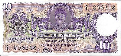 BHUTAN First Ngultrum Currency Notes Nu. 10 of 1974 RARE now