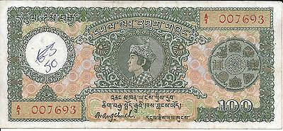BHUTAN First Ngultrum Currency Notes Nu. 100 of 1974 RARE now