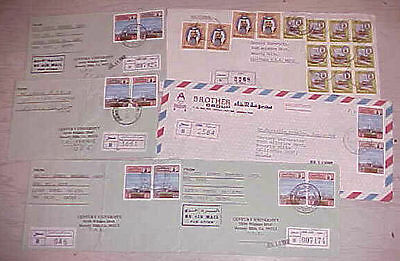 OMAN 6 REGISTERED  COVERS 1980's TO USA