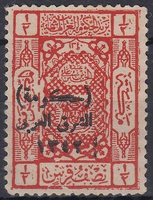1924 Jordan Mi.D1 (*), Official stamp, ovpt. on Hejaz stamp, no gum [sr3120]