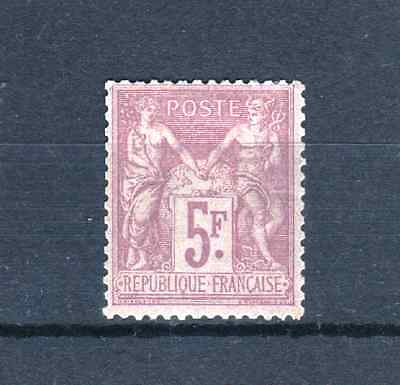 """FRANCE STAMP TIMBRE 95 """" SAGE 5F VIOLET SUR LILAS 1877 """" NEUF x TB SIGNE  R162"""