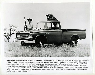 1965 Toyota Stout 1900 Pickup Truck ORIGINAL Factory Photograph wy1871