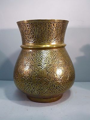 Antique Islamic Brass Vase - Finest Inscribed Design Script c19th Damascus Rare
