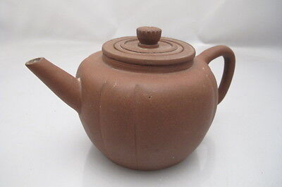 Antique Chinese Yixing Teapot Seal Mark