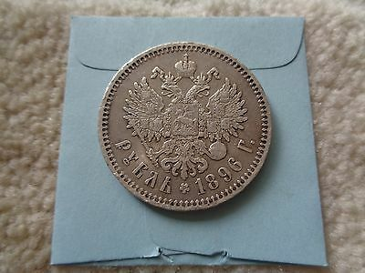 1896 * Russia Rouble silver coin OVERSTRUCK Edge!? Better condition
