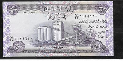 Iraq #90 UNCIRCULATED 2003  50 Dinars Banknote. PAPER MONEY CURRENCY NOTE BILL