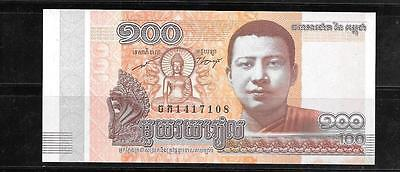 CAMBODIA 2014 UNCIRCULATED new 100r riel currency BANKNOTE BILL NOTE PAPER MONEY