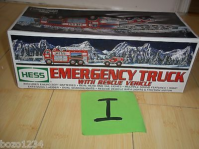 BRAND NEW IN BOX 2005 HESS EMERGENCY TRUCK w RESCUE VEHICLE SOUNDS LIGHTS XMAS!