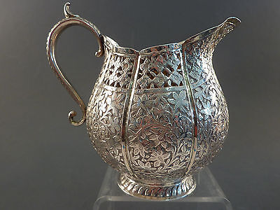 Quality Indian Silver Jug With Embossed Chased And Pierced Decorations