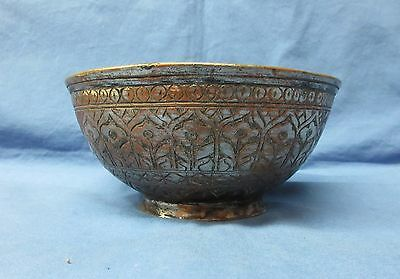 "Antique Persian Islamic Arabic Middle East Copper Tin Wash Bowl 6"", Heavy"