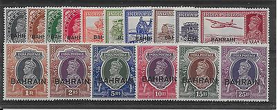Bahrain Sg20/37 1938-41 Definitive Set Mtd Mint