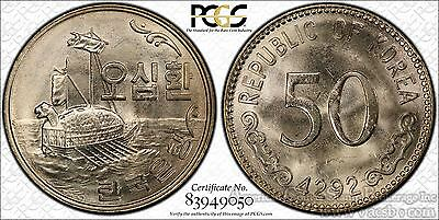 South Korea 50 Hwan KE4292 (1959) MS65 PCGS KM#2 FINEST POP 3 Blast White