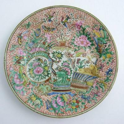 Chinese Famille Rose Porcelain Plate, Jiaqing Period
