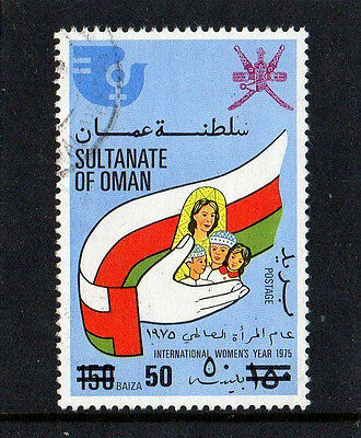 Oman 1978 Women's Year & Overprint - S.g.213 - Superb Used - Cat. £450.00 - Rare