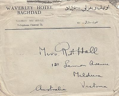 Stamp 3 annas blue Iraq 1929 on Waverley Hotel cover 5 page letter to Mildura