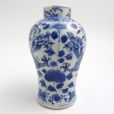 Chinese Blue And White Porcelain Baluster Vase, 19Th Century