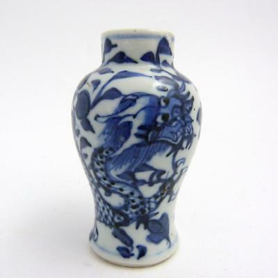 Chinese Miniature Blue And White Porcelain Baluster Vase, 19Th Century