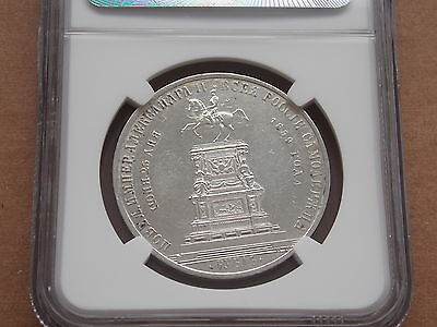 1859 Russia Nicolas I MEMORIAL Rouble silver coin NGC XF Details