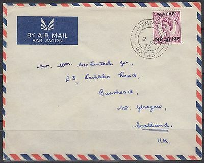 1957 Qatar Cover to Scotland with clean UMM SAID cds [bl0232]