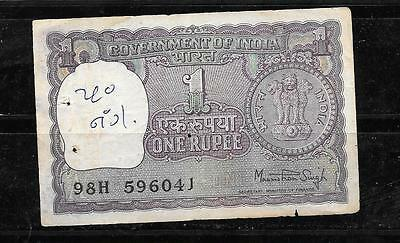 INDIA #77v 1978 VG CIRCULATED OLD RUPEE BANKNOTE PAPER MONEY CURRENCY BILL NOTE