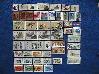 P.R.China 1989 Complete Year Stamp Sets MNH VF