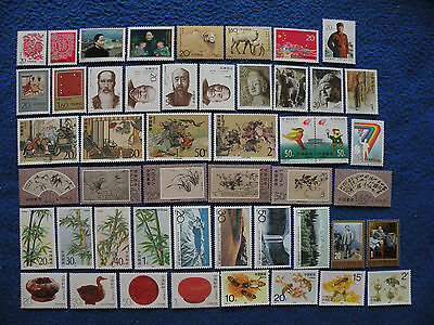P.R.China 1993 Complete Year Stamp Sets MNH VF