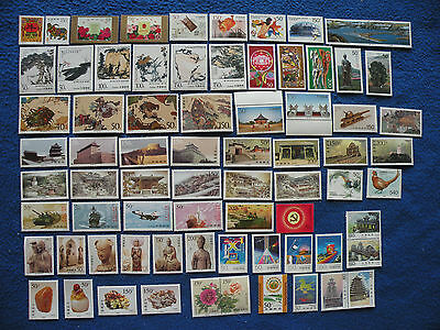 P.R.China 1997 Complete Year Stamp Sets MNH VF