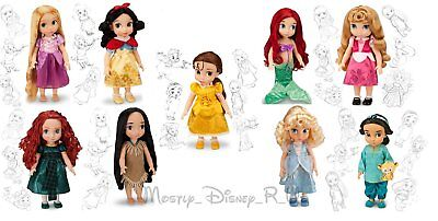 """NEW Disney Store Animators Collection Series Toddler Princess Toy Doll 16"""" 2013"""