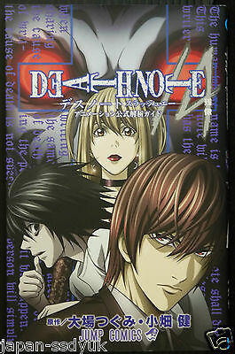 JAPAN Death Note /A Animation Koushiki Kaiseki Guide (Official Guide Book)