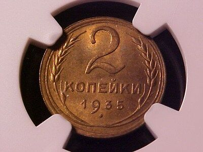 Russia Ussr 2 Kopeks 1935 Ms-63 Ngc Rare Uncircled Arms Y-99