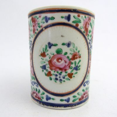 Chinese Famille Rose Porcelain Tankard, 18Th Century
