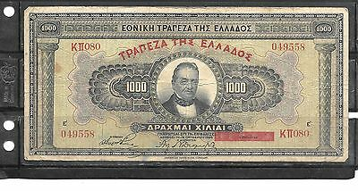GREECE GREEK #100a 1926 VG CIRC 100 DRACHMAI OVERPRINT BANKNOTE PAPER MONEY