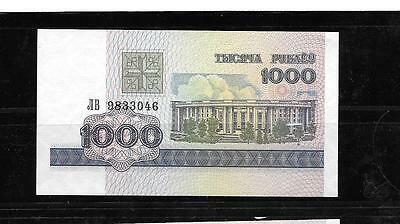 Belarus #16 1998 Uncirculated Mint 1000 Banknote Bill Note Paper Money Currency
