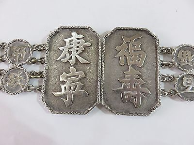 Interesting Antique Chinese Silver Belt & Buckle